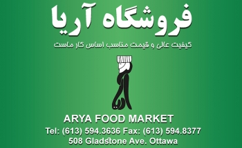 Aria Food Market